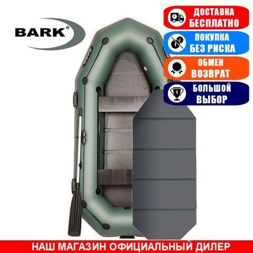 Лодка Bark B-280KPD. Гребная; 2,80м, 3 места, 850/950ПВХ, сплошное днище, прив. брус. Надувная лодка ПВХ Барк Б-280КПД;