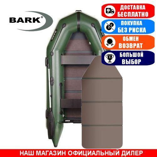 Лодка Bark BT-290K. Моторная; 2,90м, 2мест. 1100/1100ПВХ, Сплошной настил; Надувная лодка ПВХ Барк БТ-290К;