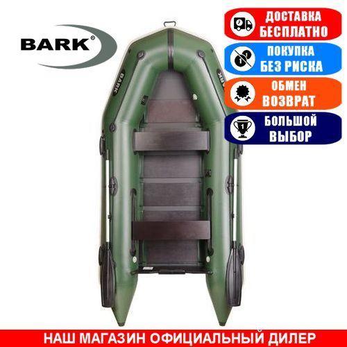 Лодка Bark BT-310. Моторная; 3,10м, 3 места, 1100/1100ПВХ, реечное днище. Надувная лодка ПВХ Барк БТ-310;