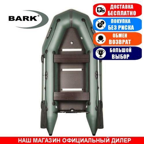 Лодка Bark BT-310SD. Моторная; 3,10м, 3 места, 1100/1100ПВХ, жесткое днище, киль. Надувная лодка ПВХ Барк БТ-310СД;