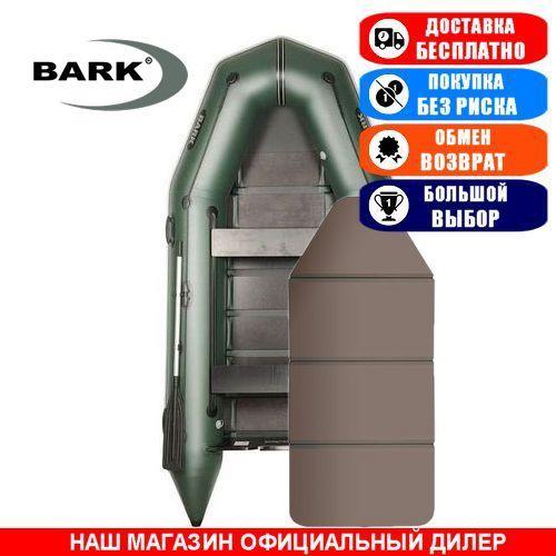 Лодка Bark BT-330KD. Моторная; 3,30м, 4 места, 1100/1100ПВХ, сплошное днище. Надувная лодка ПВХ Барк БТ-330КД;