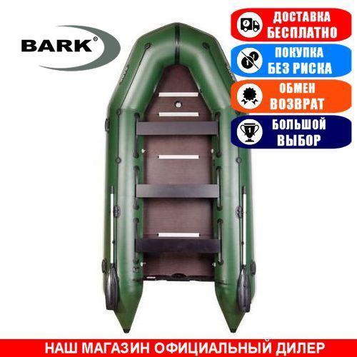 Лодка Bark BT-420S. Моторная; 4,20м, 7 мест, 1100/1100ПВХ, жесткое днище, киль. Надувная лодка ПВХ Барк БТ-420С;