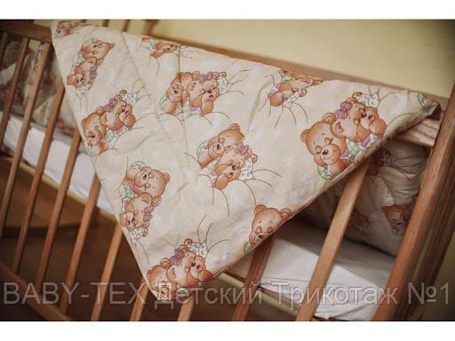 Стеганое детское одеяло 100х130 см, цвет на выбор