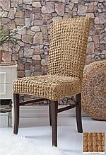 Чехлы на стулья без юбки 6 штук Медовый