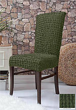 Чехлы на стулья без юбки 6 штук Зеленый