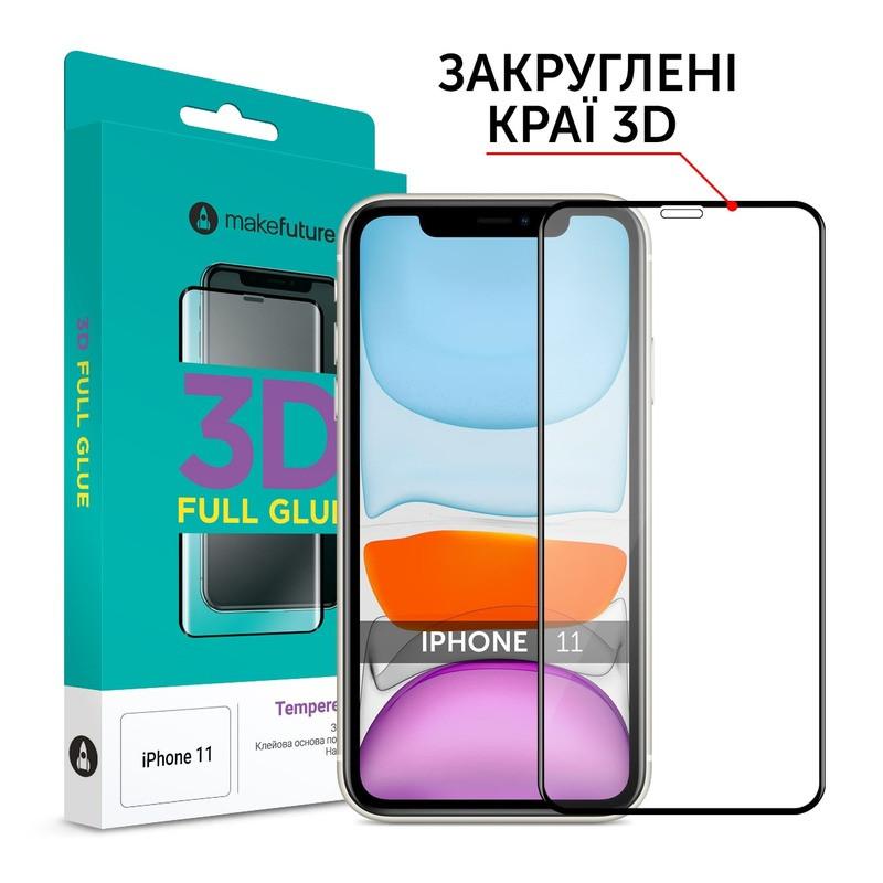 Захисне скло MakeFuture 3D Apple iPhone 11 (MG3D-AI11)