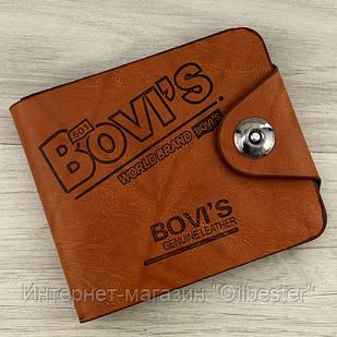 Кошелек Bovis Brown