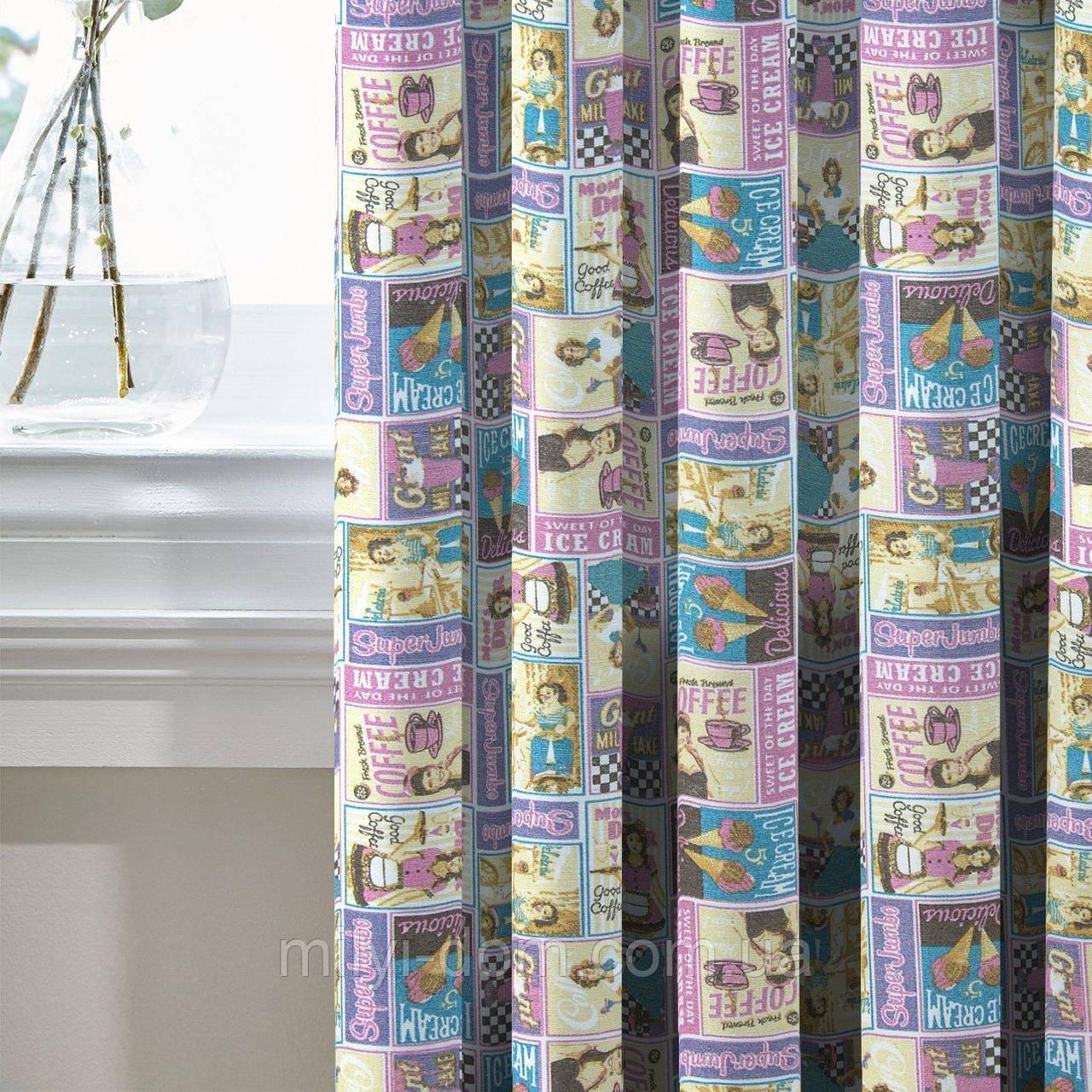 Комплект Декоративных Штор в детскую Испания Кафе мороженного, арт. MG-133571, 275*200 см