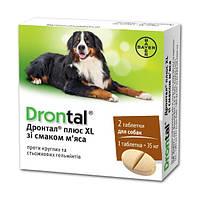 Drontal plus XL (Дронтал Плюс XL) Bayer таблетки со вкусом мяса для собак против глистов