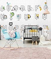 Детские фотообои Изучаем Алфавит Азбука Абетка Животные Animal ABC 100 см х 150 см