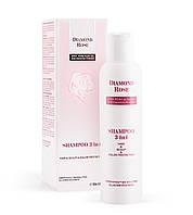 Шампунь 3 в 1 комплексный уход/Shampoo 3 in 1 Hair&Scalp&Color protection Diamond Rose 200 мл, фото 1