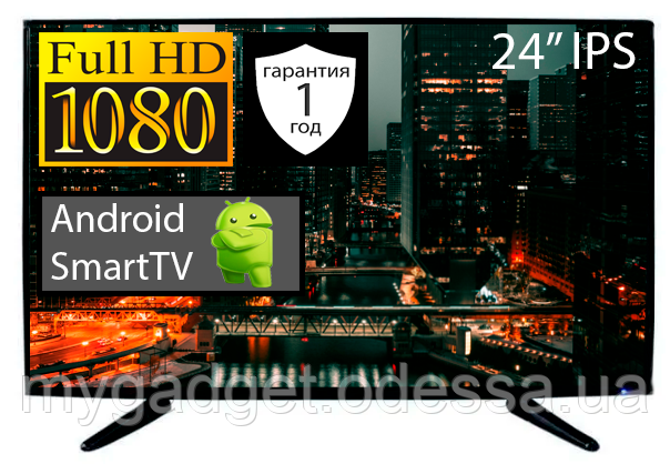 "Телевизор LED TV 24"" SmartTV FullHD Android 4.4 HDMI USB VGA"