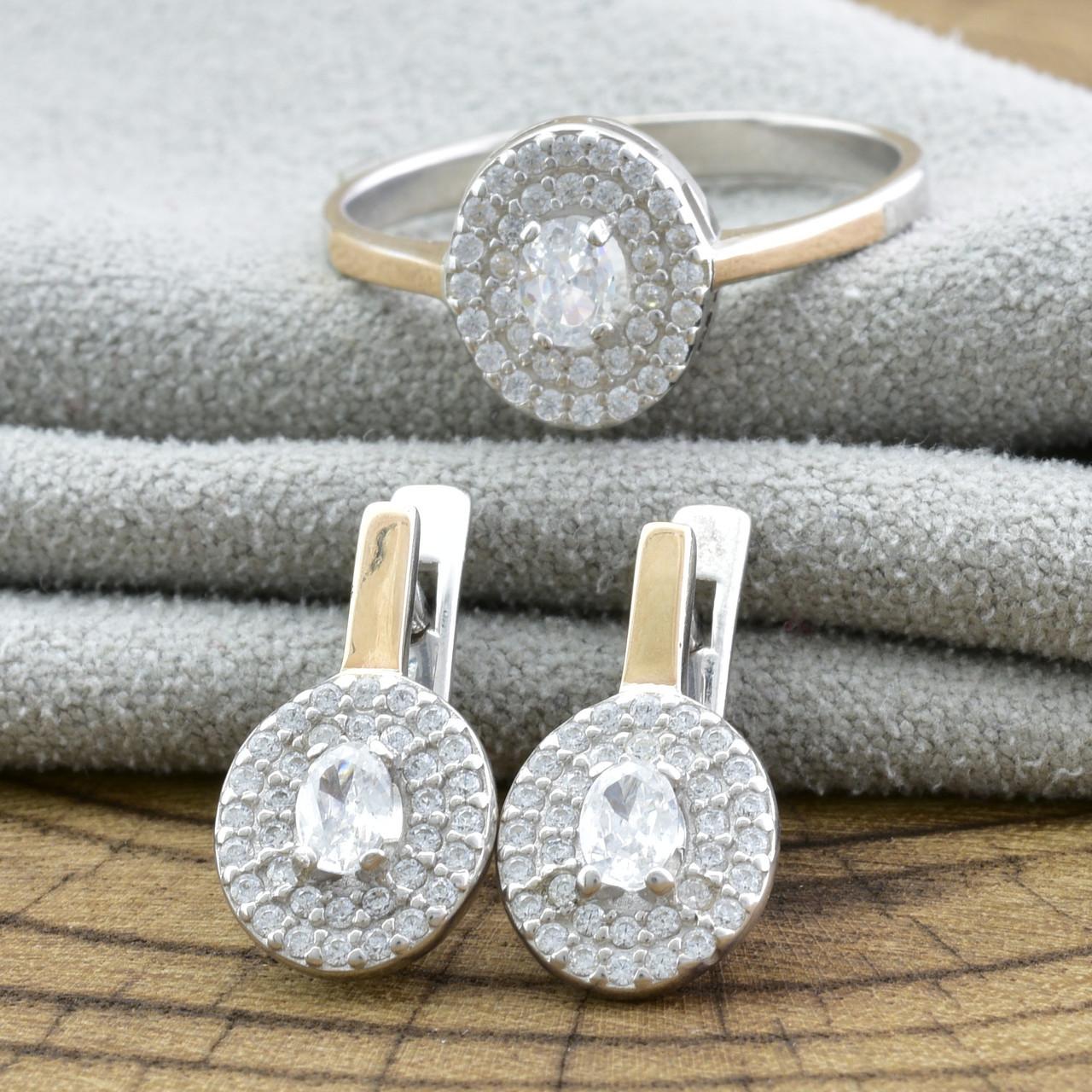 Серебряный набор с золотом 752БС кольцо размер 17 + серьги 18х8 мм вставка белые фианиты