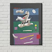 Картина на холсте Абстрактная картина Декорация стен Настенный декор Цветная картина Геометрический рисунок