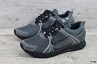 Мужские кроссовки Nike (Реплика) (Код: Н сер ) ►Размеры [40,41,42,43,44,45], фото 1