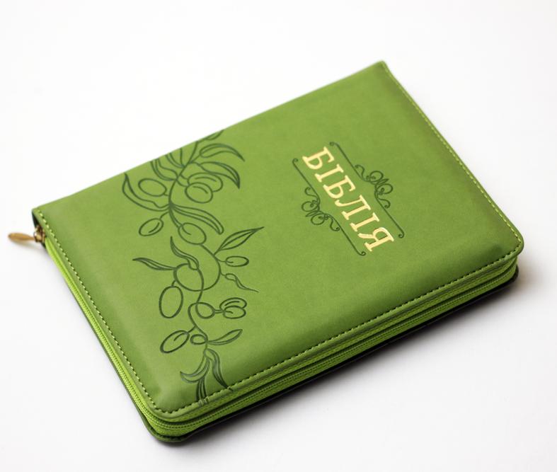 Біблія 13х19 (зелена, шкірзам, золото, індекси, блискавка)