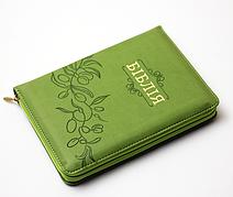 Біблія українською мовою (зелена)