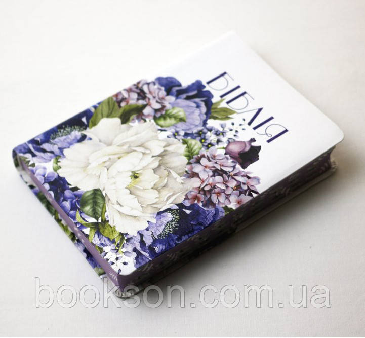 Біблія середнього формату (весняні квіти, шкірзам, фіолетовий обріз, індекси, без застібки, 15х20)