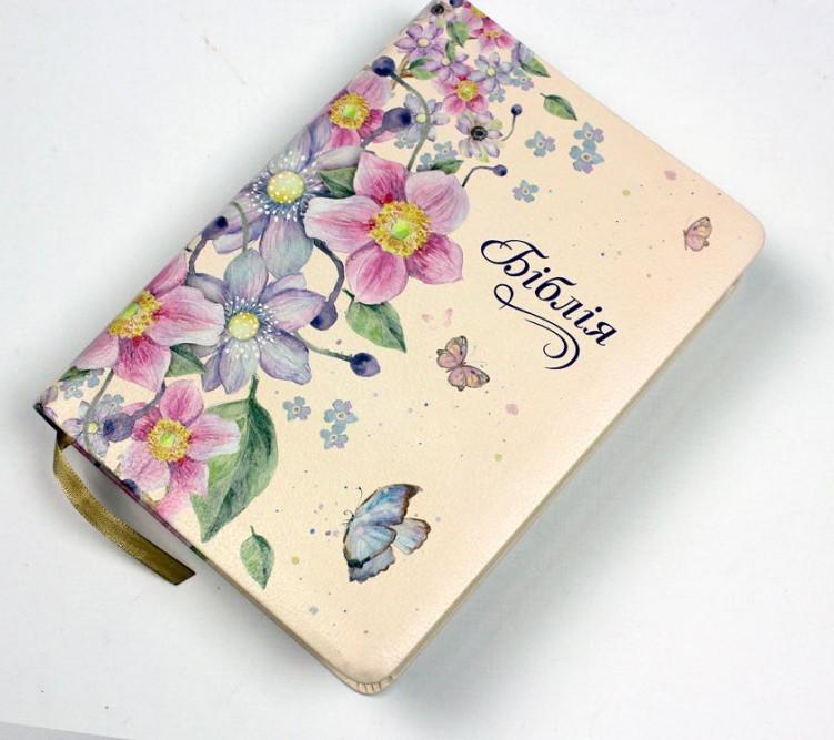 Біблія 12х17 (метелики, шкірзам, квітковий обріз, без вказівників, без застібки)