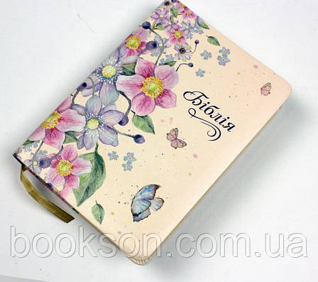 Біблія українською мовою (метелики), фото 2