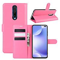 Чехол Luxury для Xiaomi Redmi K30 книжка розовый