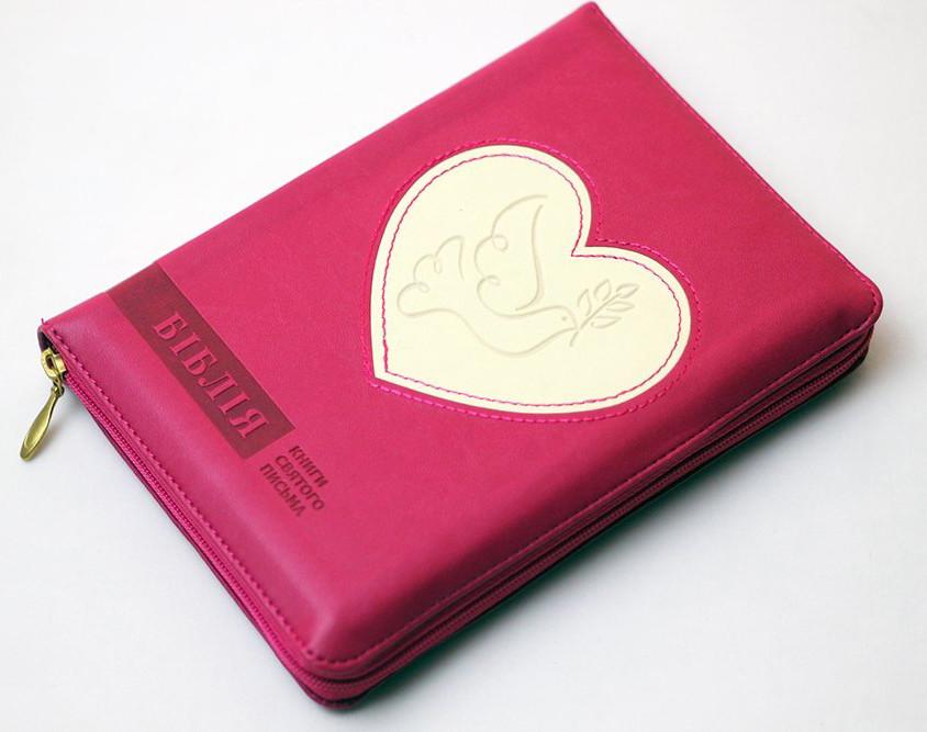 Біблія 13х19 (рожева, сердечко, шкірзам, золото, індекси, блискавка)