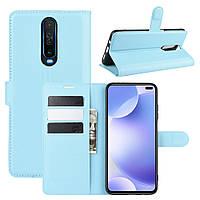 Чехол Luxury для Xiaomi Redmi K30 книжка голубой