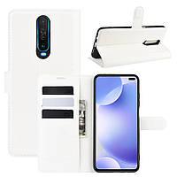 Чехол Luxury для Xiaomi Redmi K30 книжка белый