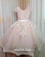 Шикарное платье на девочку. Пудровое платье на девочку