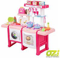 Детская интерактивная кухня Kinderplay KP6030