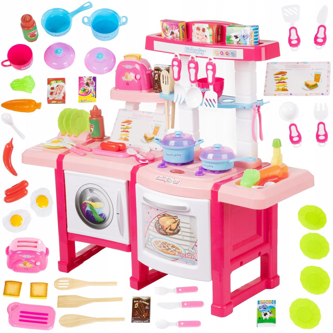 Детская интерактивная кухня Kinderplay KP6030 60 см