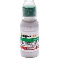 Дуал Голд 100 мл гербицид, Syngenta