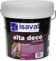 Венецианская штукатурка ISAVAL Мурано известковая для отделки фасадов и интерьеров 5кг