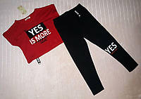 Комплект для девочек  Yes is more 170  р.р., фото 1