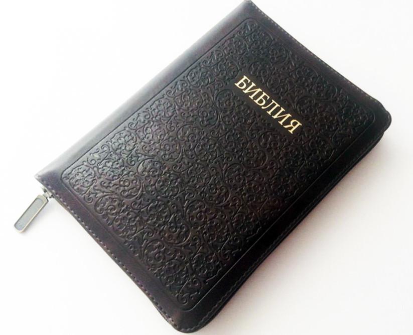 Библия (темно-коричневая, кожзам, золото, индексы, молния, 14х19)