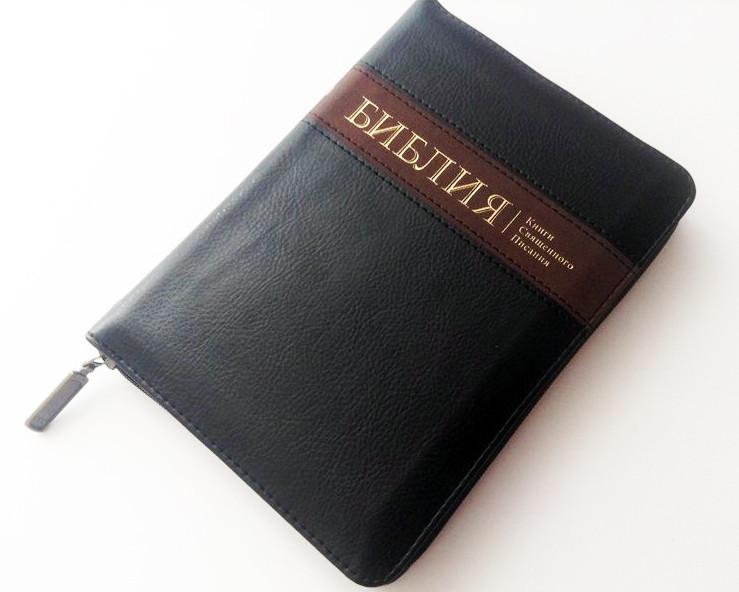 Библия на русском языке (черная)