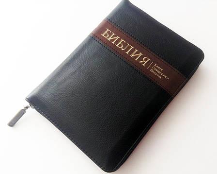 Библия на русском языке (черная), фото 2