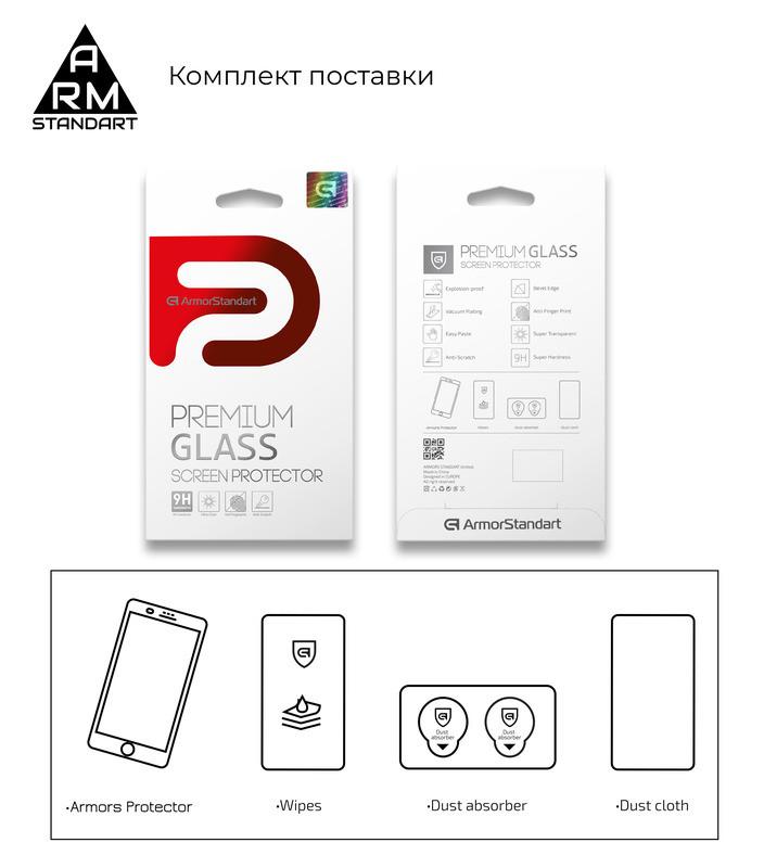 Защитное стекло ArmorStandart Full-Screen Half glue Samsung S10 Plus (G975) Black