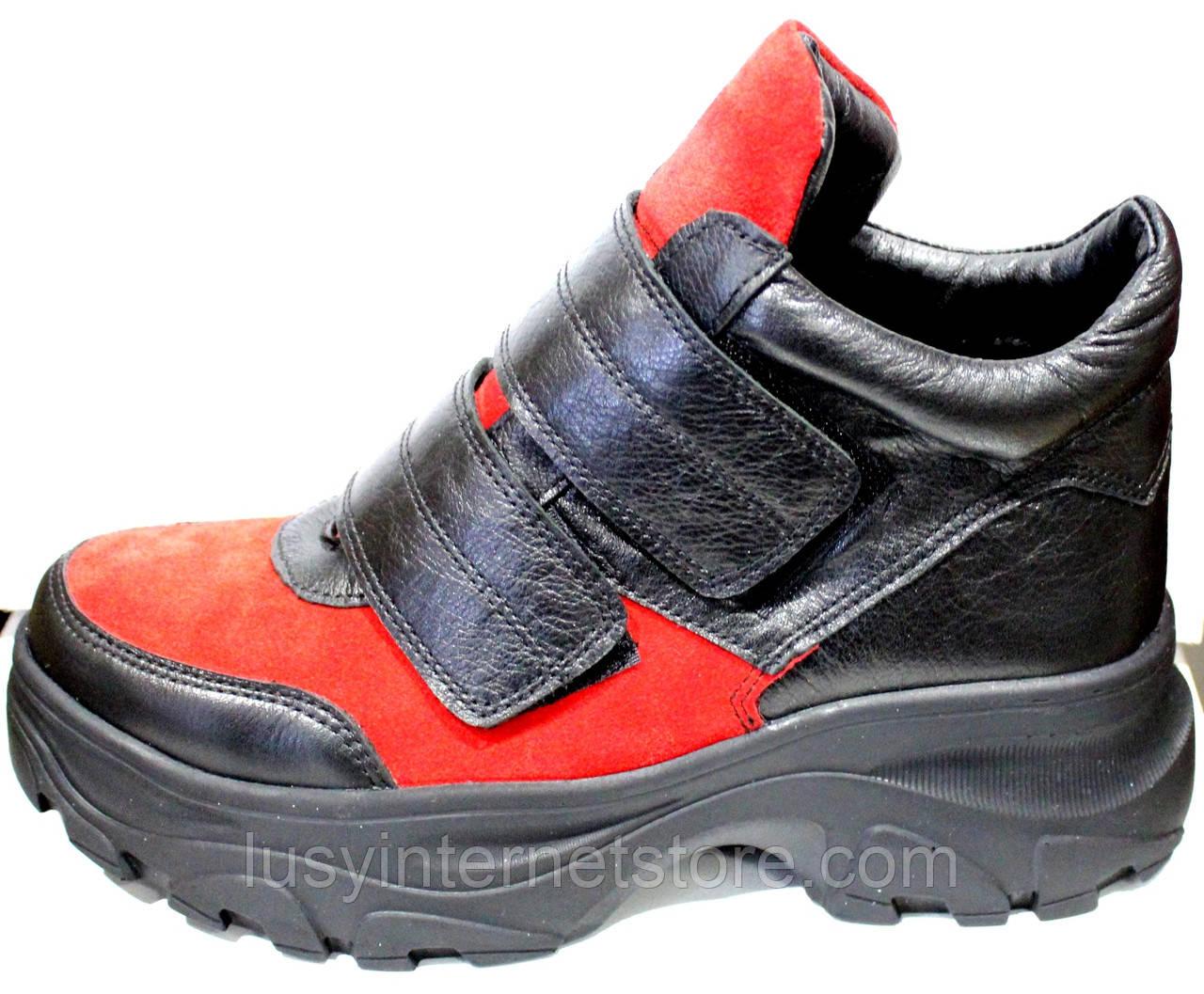 Ботинки женские демисезонные на липучках от производителя модель ДР1524-1