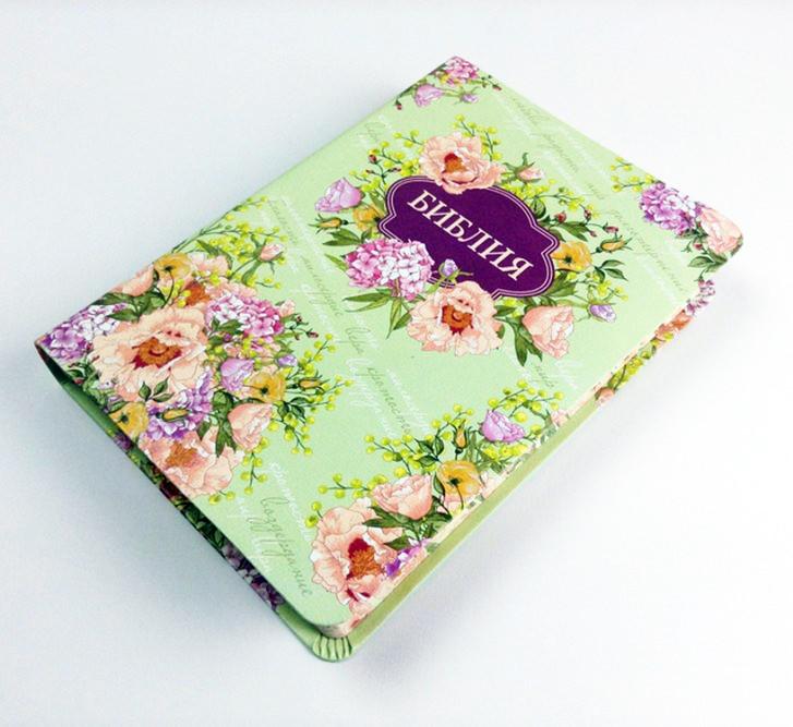 Библия среднего формата (салатная с цветами, кожзам, цветочный обрез, без указателей, без замка, 14х20)