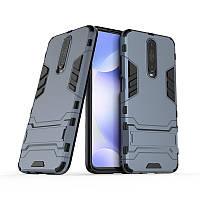 Чехол Hybrid case для Xiaomi Redmi K30 бампер с подставкой темно-синий