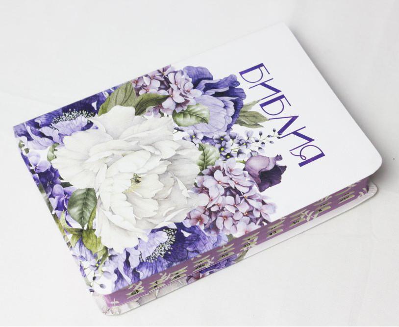 Библия на русском языке среднего формата (весенние цветы)