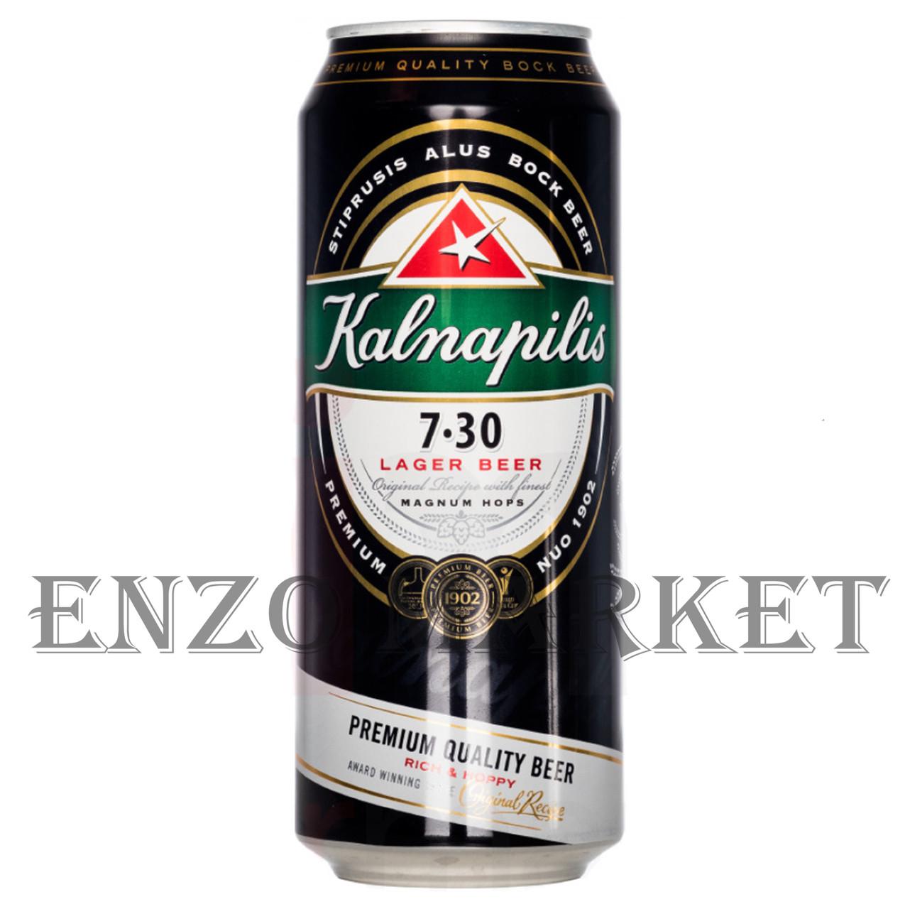 Пиво Kalnapilis 7.30 светлое фильтрованное 7.3% 0,5 литра