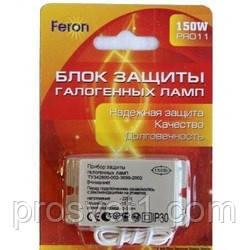 999-Блок***захисту 150W Feron