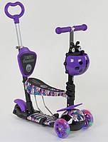 Самокат беговел  божья коровка 5в1 Best Scooter (подсветка колес) (арт. 19870)  **