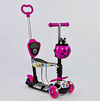 Самокат с сиденьем 5в1 Best Scooter (подсветка колес) (арт. 62310)  **