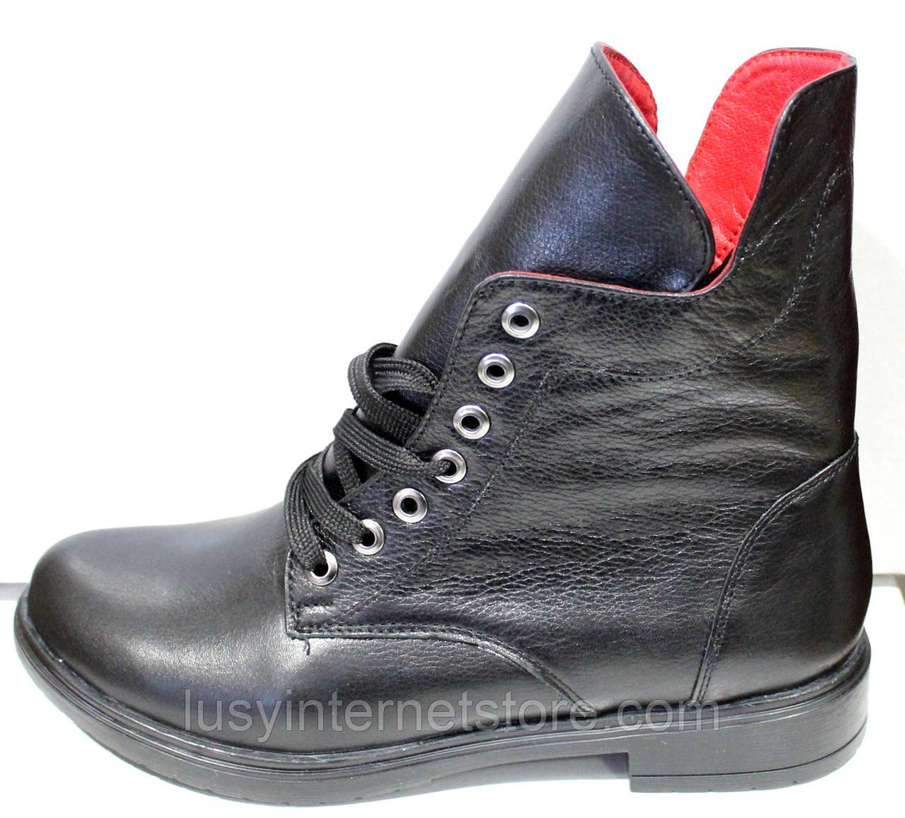 Ботинки женские демисезонные кожаные на низком ходу от производителя модель ДР1018