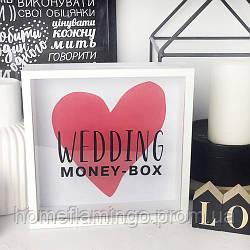 Деревянная копилка для денег Wedding