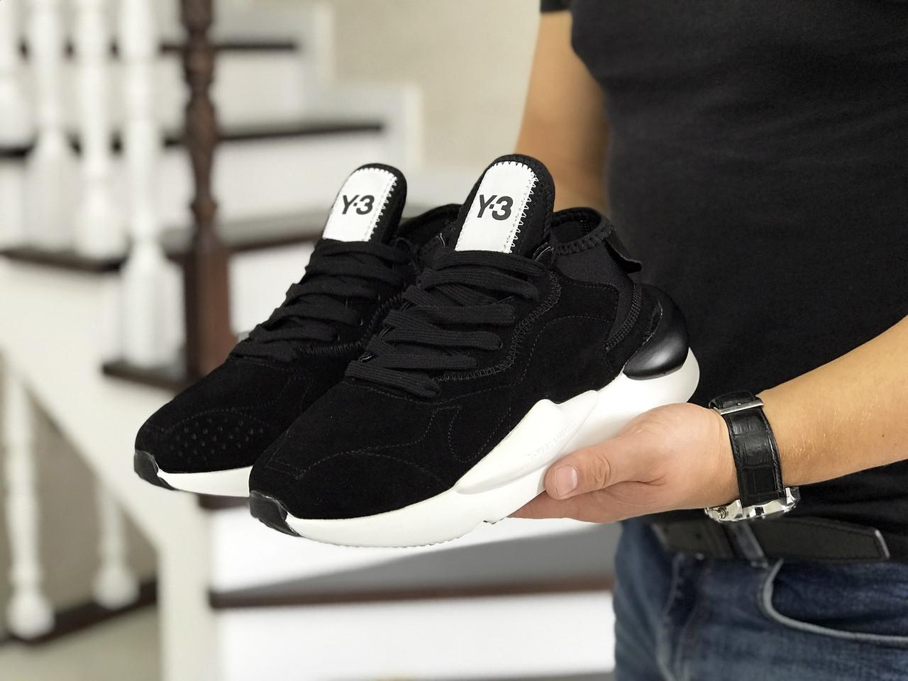 Мужские кроссовки черные, эко замша, подошва белая