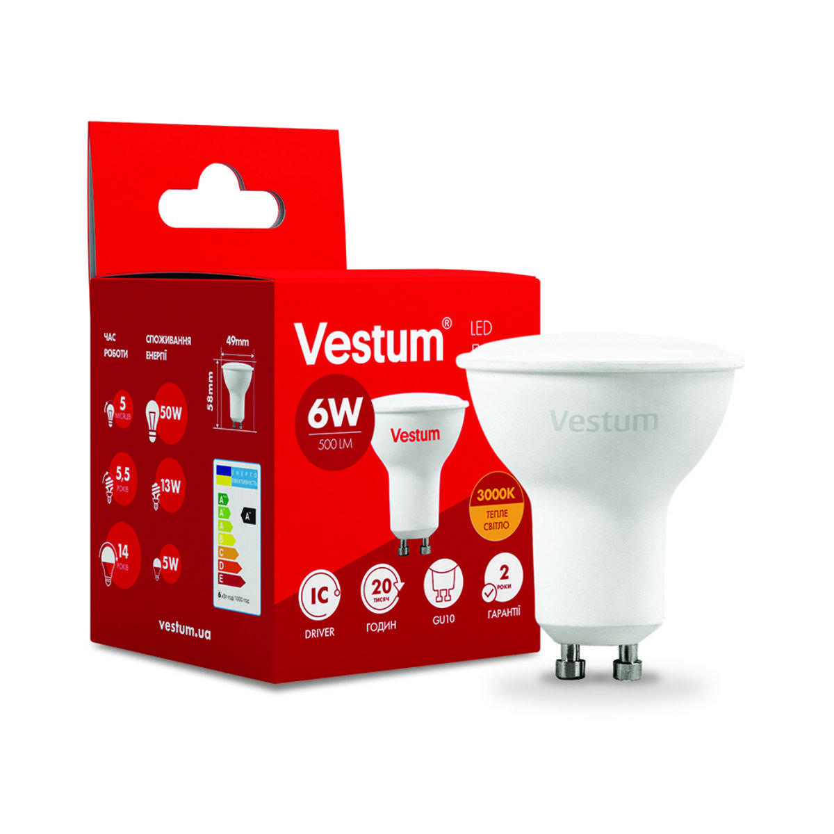 Светодиодная лампа Vestum LED MR16 6W 3000K 220V GU10